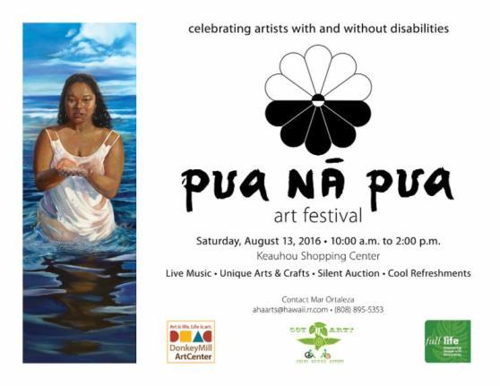 Pua_Poster